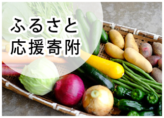 福岡県糸島市公式ホームページ