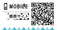 糸島 市 給付 金